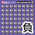 RM-IDA-002_sku-B負けシール
